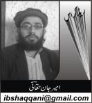 haqqani logo and picture