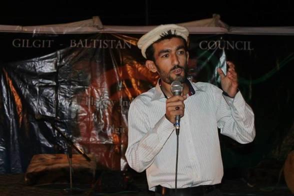 Tehseen Ali